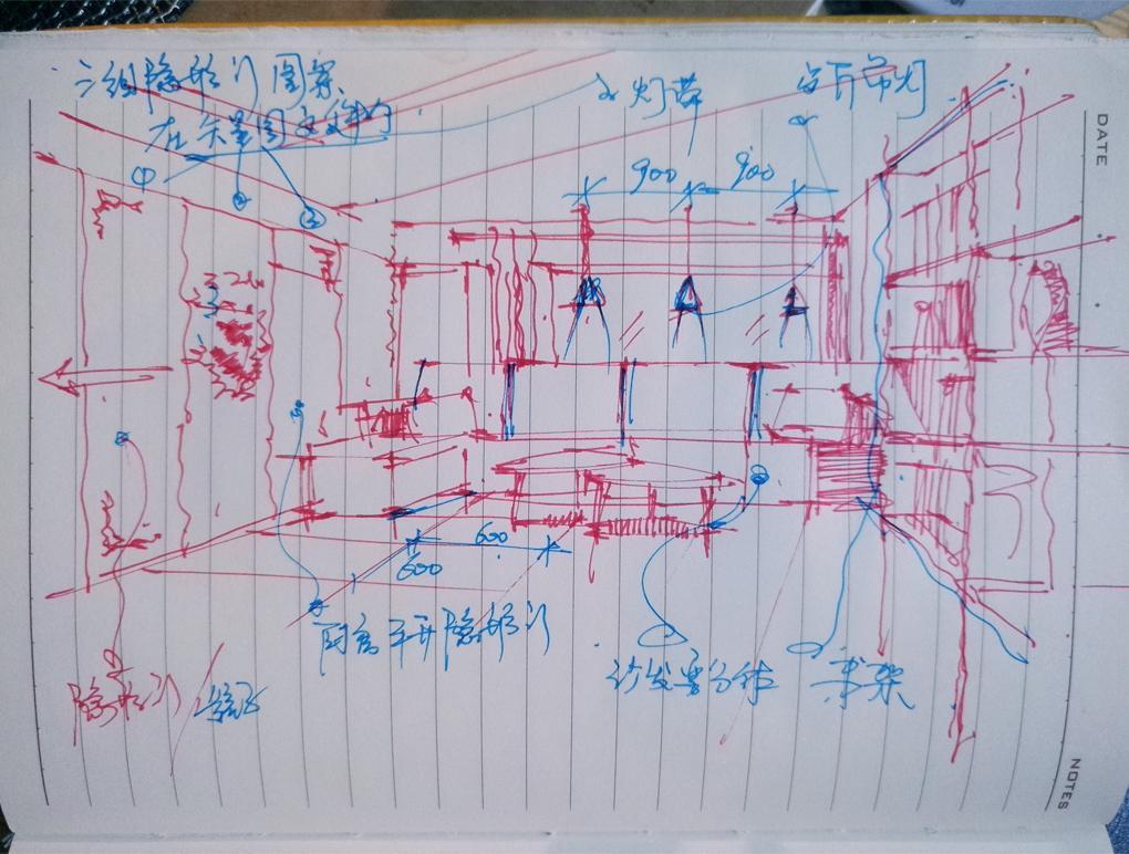 设计师手绘稿
