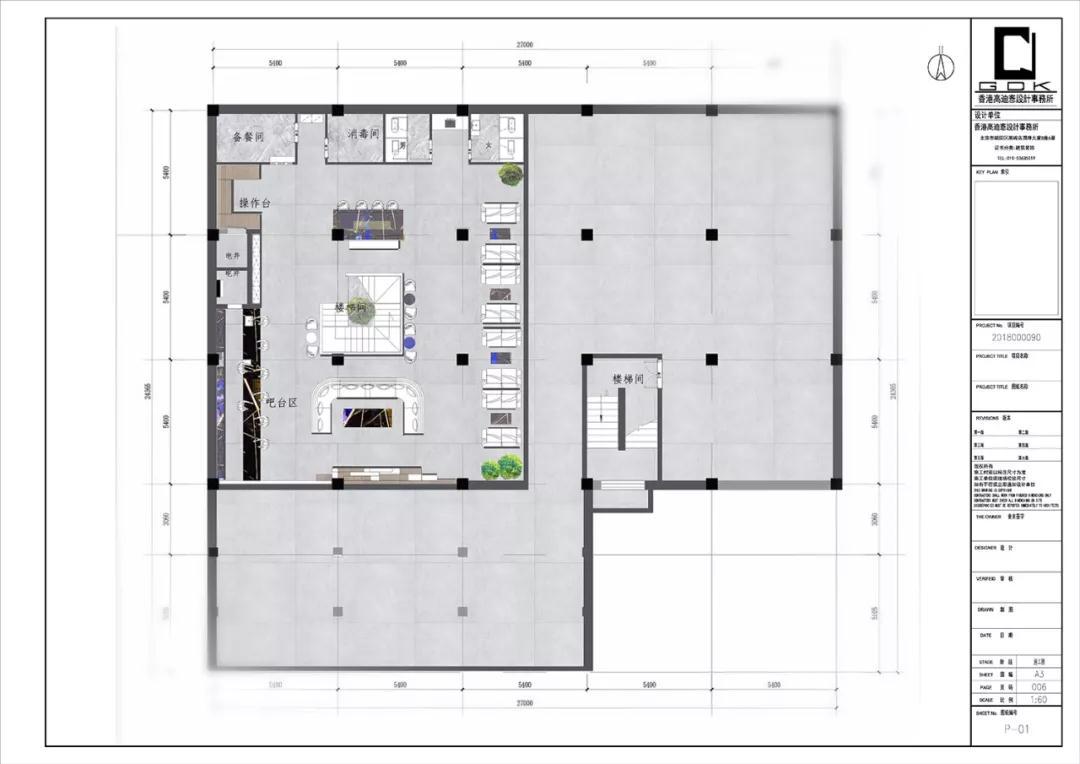 微信图片_20200214100351.jpg